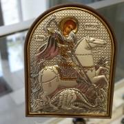 """Икона - Сребърна """"Свети Георги"""" (EK2-010PAG)"""