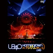 UB40 - Homegrown Live in Holland (0825646163922) (1 DVD)