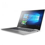 "Лаптоп Lenovo Yoga 720-13IKB - 13.3"" FHD IPS Touch, i7-7500U, 8GB, Platinum Silver"