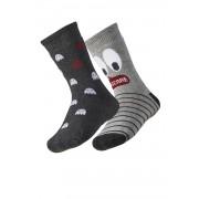 Scare gyerek zokni 2 pár 1 csomagban szürke 35-37