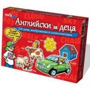 Английски език за деца, комплект, Noris, 041822