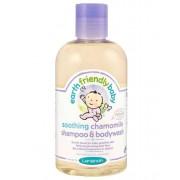 Lansinoh Earth Friendly Baby Ekologiskt Bodylotion - Kamomill