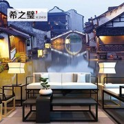 LHFLHI Estilo Chino Moderno Jiangnan Water Village Arquitectura Paisaje Sofá Tv Fondo Papel De Pared Papel Tapiz 3D-430 * 300Cm
