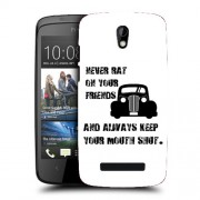 Husa HTC Desire 500 Silicon Gel Tpu Model Never Rat On Your Friends B&W