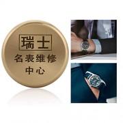 TMISHION Cilindro de Lavado de la versión de Cobre del Reloj, Herramienta de prevención de Polvo del Limpiador de Aceite del Reloj, Taza de Almacenamiento de la Olla de Lavado de Las Piezas del Reloj