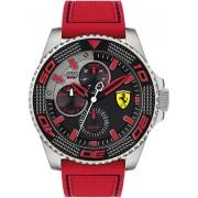 Scuderia Ferrari Kers Xtrem 0830469