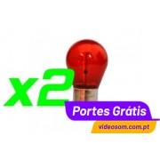 PHILIPS PR21W ( 2 Lâmpadas )