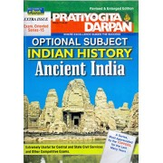 Pratiyogita Darpan Extra Issue Series-15 Indian History-Ancient India