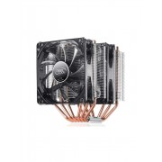 Cooler Procesor Deepcool Neptwin V2, Compatibil Intel / AMD