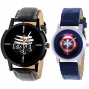 TRUE CHOICE NEW BRAND SUPPER COOL WATCHES FOR MEN WITH 6 MONTH WARRANTY