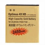 LG BL-53QH Батерия 2450mAh за Optimus 4X HD P880