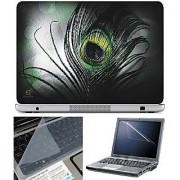 FineArts Laptop Skin Black Feather With Screen Guard and Key Protector - Size 15.6 inch