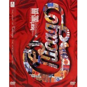 Chicago - The Heart Of Chicago - 1982 to 1991 (0603497042722) (1 DVD)