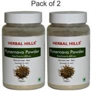 Herbal Hills Natural Punarnava (boerhavia diffusa) powder 100gms - Pack of 2 - Kidney health