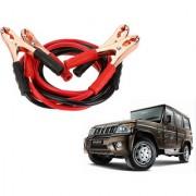 Auto Addict Premium Quality Car 500 Amp Heavy Duty Copper Core Tangle Battery Booster Cable 7.5 Ft For Mahindra Bolero