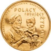 2 zł 2012 Polacy ratujący Żydów