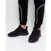 adidas Originals Tubular Shadow Svarta sneakers CG4562 - Svart