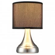 [lux.pro]® Asztali lámpa Avatar éjjeli lámpa design 21 x ø 12 cm fekete