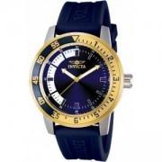 Мъжки часовник Invicta Specialty 12847