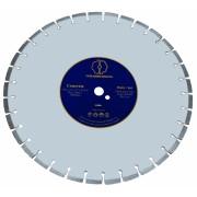 Disc diamantat Tudee 450X25.4mm debitare beton dur