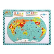 Classic Assembling Puzzle Educational Toys Infants Kids Puzzles (World Map)