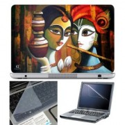 FineArts Laptop Skin Radha Krishna Painting With Screen Guard and Key Protector - Size 15.6 inch