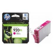Мастило HP 920XL, Magenta, p/n CD973AE - Оригинален HP консуматив - касета с мастило