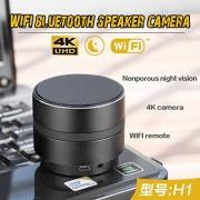 Vital Cámara oculta altavoz espía cámara bluetooth reproductor de música WiFi 4KMini Cam estéreo altavoz inalámbrico Nanny Cámaras Rotación Detección de Movimiento Grabación de Video Grabadora Home Seguridad