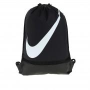 Rucsac Nike Academy Sports BA5424-010