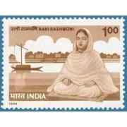 India 1994 Rani Rashmoni Dakshineshwar Kali Temple Kolkata MNH 1v Stamp