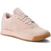 Обувки Reebok - Princess Ripple CN3025 Bare Beige/Bare Brown/Gum