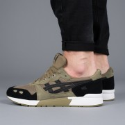 Asics Gel-Lyte H8C0L 0890 férfi sneakers cipő