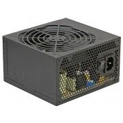 Sursa de alimentare FORTRON Raider, 650W real, fan 12cm, certificare 80PLUS Silver, >88% eficienta, 2x PCI-E (6+2), 6x SATA (RAIDER S 650)