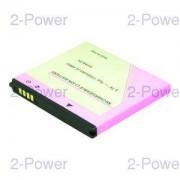 2-Power Smartphone Batteri LG 3.7v 1200mAh (FL-53HN)
