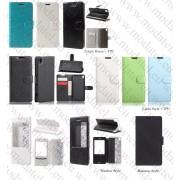 "Sony Xperia XA / XA Dual (калъф кожен) ""Book style"""