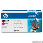 HP 504A Magenta Color LaserJet CE253A Magenta Print Cartridge (CE253A)