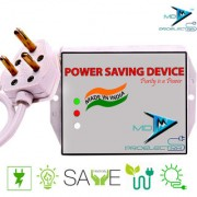 MD Proelectra (MDP08D) - Power Saver - New Updated Electricity Saving Device (Electricity Saver) for Residential and Com