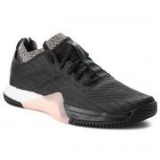 Pantofi adidas - CrazyTrain Elite W B75769 Cblack/Carbon/Cleora