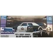 Greenlight 1:24 Hollywood Series Blues Brothers 1974 Dodge Monaco Bluesmobile -- RARE SUPER CHASE BLUE TIRES