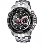 Мъжки часовник Casio Edifice EQW-M710DB-1A1ER