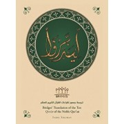 Bridges' Translation of the Ten Qira'At of the Noble Qur'An (Black and White), Paperback/Fadel Soliman