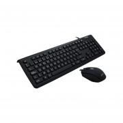 Kit de teclado y mouse Acteck KT400 USB (versión español). Color Negro. AC-922838