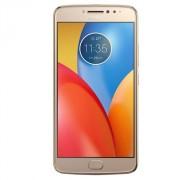 "Smart telefon Motorola Moto E4 Plus Zlatni DS 5.5""IPS, QC 1.3GHz/3GB/16GB/13&5Mpix/4G/7.1.1"