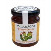 Marmeláda opuncie 250g