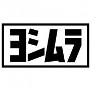 Stickers Muraux Stickers yoshimura