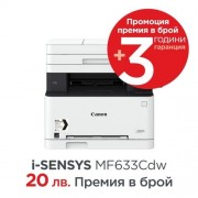 Canon i-SENSYS MF633Cdw Printer/Scanner/Copier