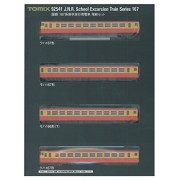 TOMIX N gauge 92541 167 system for excursion train hematopoietic Set ( 4 cars)