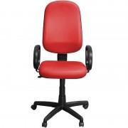 Cadeira de Escritório Presidente Giratória Vermelha com Braços - Pethiflex