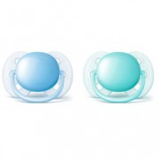 AVENT laža soft fit 0-6m 2/1 bez bpa - za decake 3584 SCF212/20