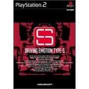 Square Enix Driving Emotion Type S [Japan Import]